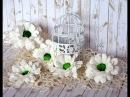 Olga MARGERYTKI foamiran tutorial kwiaty z foamiranu цвет из фоамирана flowers