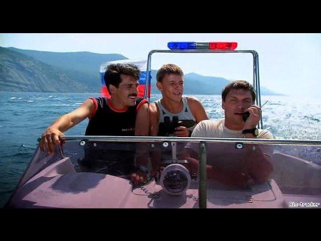 Морской Патруль - 6 Серия