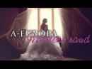 A-EUROPA - MEITENE RAUD ( Lyric Video) NEW