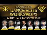 DEW17 ☆ Project818 Dance Elite Workshops ☆ RDF16 TOP RUSSIA ☆ March 4-5, Moscow 2017 DAY 2 PROMO