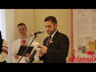 Посол Бразилии читает стихотворение Янки Купалы Белапан