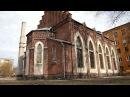 Складаная гісторыя бабруйскага касцёлу I Католический костел в Бобруйске < Белсат>