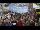 15 сакавіка нацыянальны дзень барацьбы з падаткам на беспрацоўе Налог на тунеядство Белсат