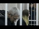 Суд супраць пракуратуры ў справе масавага забойства | Дело Шульгановой: убийства, киллеры, суд <Белсат>