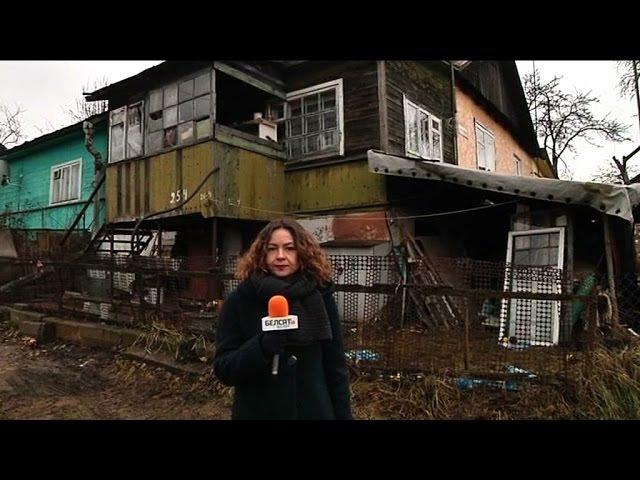 Камунальная катастрофа «менскага Шанхаю» | Жильё в Минске - как живут МАЗовцы