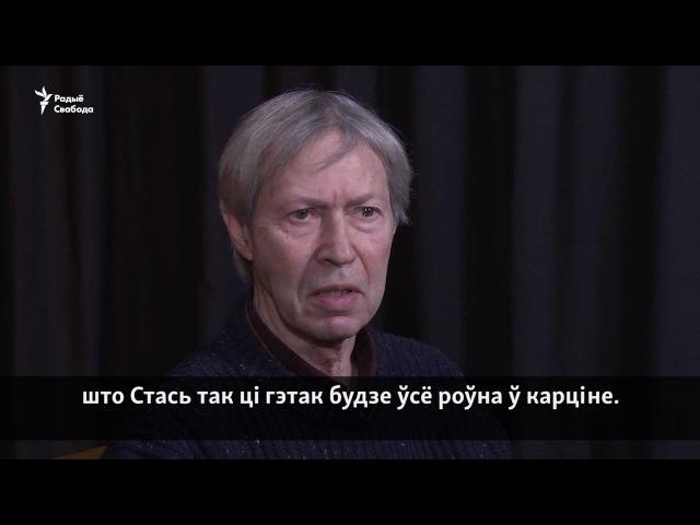 Якпаэт-дзівак зЛагойску стаў акторам на«Беларусьфільме» | Как поэт-чудак ста...