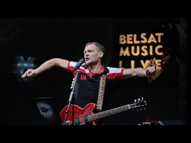 «Belsat Music Live». Гукаем вясну разам з гуртом «Воплі Відоплясова»!