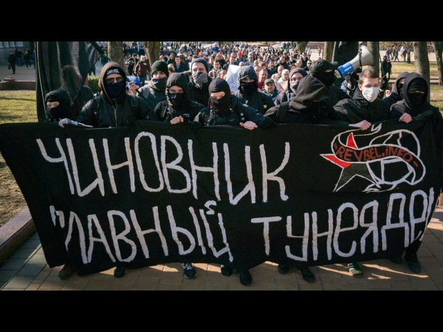 Пратэст супраць Дэкрэту № 3 у Баранавічах Онлайн Протест против налога о тунеядцах Белсат