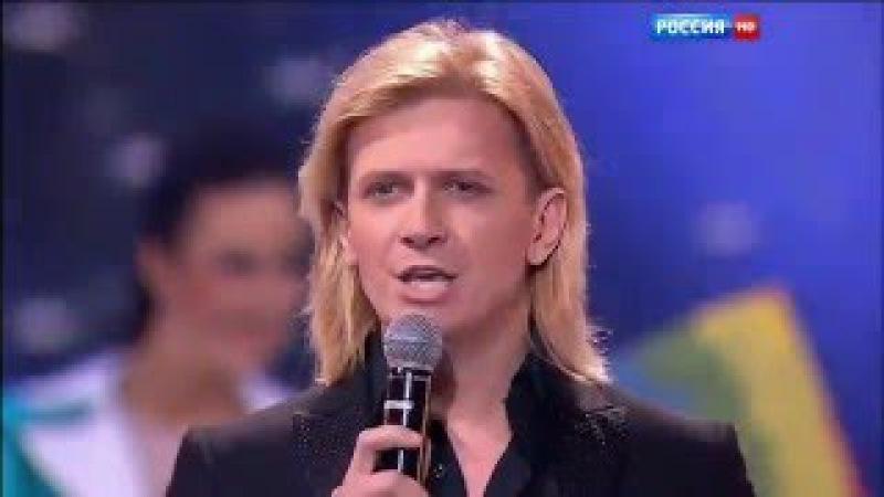 Г.Матвейчук / Ю.Савичева. Дельтаплан. Неголубой огонек - 2016