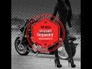 HС™MUSIC TOP WEEK 79 by Kurganskiy