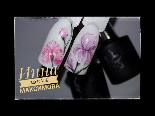 🌸Нежные цветы на ногтях🌸Орхидея на ногтях🌸Ирис на ногтях🌸ТМ Irisk🌸Дизайн ногтей гель лаком🌸