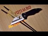 Нож на свои деньги - Spyderko Yojimbo 2 AliExpress