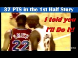Michael Jordan Revenge on LaBradford Smith I Will Give You 37 Points in the 1st Half!