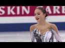 Alina Zagitova Short Program (Nagoya Final GP, 2017)