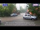 200 метров с барьерами во дворе дома 49 Новомытищинский Мытищи