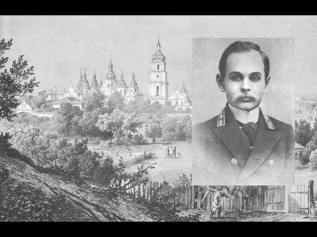 Кирило Стеценко, «Благослови, душе моя, Господа» з Другої літургії