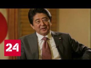 Формула власти: премьер-министр Японии Синдзо Абэ