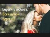 Белый голубь       Ринат Сафин