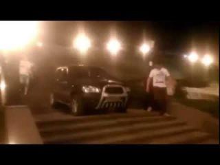 В Ижевске компания проехалась на авто по лестнице у набережной