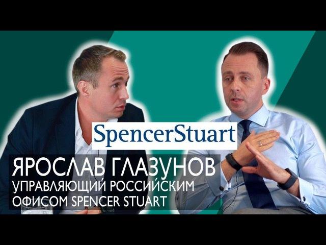 Глазунов. Интервью. Как победить бизнес кризис?