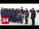 Из Сирии в Астраханскую область вернулись экипажи истребителей МиГ-29СМТ - Росси ...
