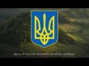 Гимн Украины - Ще не вмерла України [РУС СУБ/ENG SUBS ]