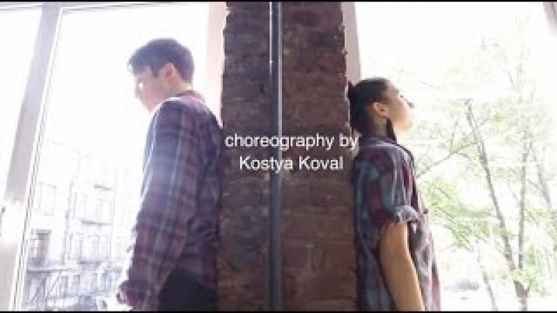 Citizen Cope Sideways modern fusion choreography by Kostya Koval Dance Centre Myway
