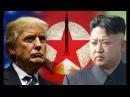 BREAKING NEWS TRUMP 10/20/17 , North Korea UPDATE , Trump's new tax plan