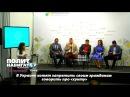 В Украине хотят запретить своим гражданам говорить про «хунту»