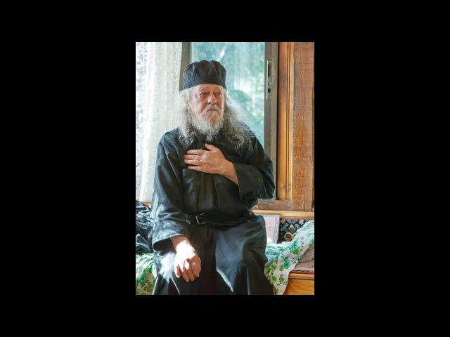 Афонский старец Гавриил. Как узнать Волю Божию? Жребий