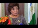 В Уфе наградили лауреатов премии имени Шагита Худайбердина