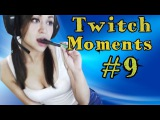 Топ клипы Twitch| Мокренькая Мира| Качок Папич| Присяд на бутылку