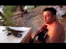 Голубая Бездна (гитарист Дима)