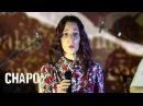 'El Chapo' | 'Vienen por mi' versión exclusiva del tema de la serie
