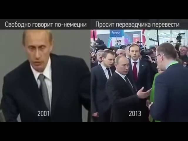 Вот доказательства, что Путина нет в живых это его двойник..