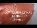 MAZDA 46V SOUL RED CRYSTAL METALLIC spray demonstration (Russian ver.)