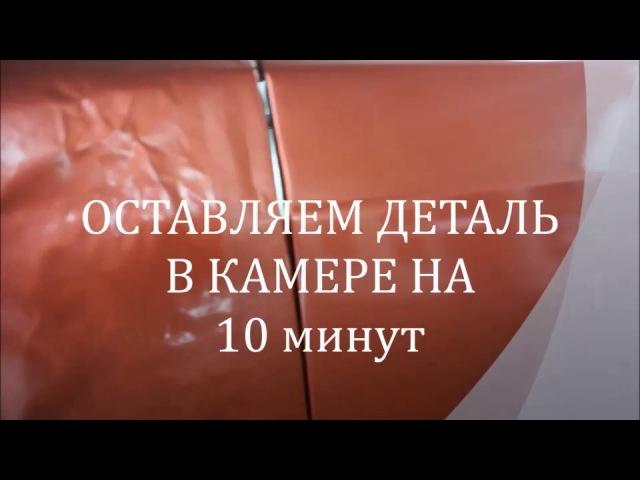 MAZDA 46V SOUL RED CRYSTAL METALLIC spray demonstration (Russian ver.)