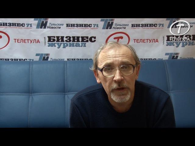 Видеоблог Сергея Демидова: о политике в области охраны культурного наследия