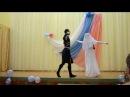 Грузинский свадебный танец «Картули»