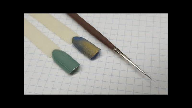 Как Рисовать Тонкие Линии. Базовый Курс Дизайна Ногтей