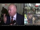 Чумак где деньги Курченко которые были в Фортуна банке и пропали при содействии ГПУ 07 12 17