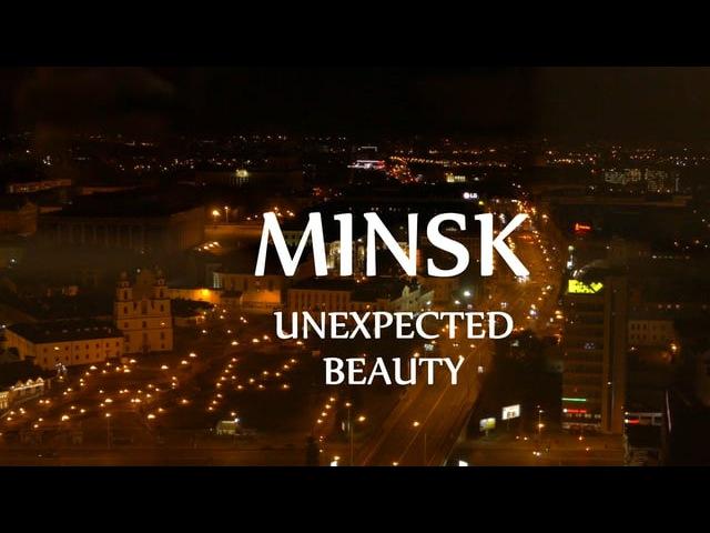 Ролик итальянского туриста Франко Новеченто Бутильери о Минске
