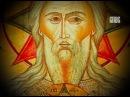 «Вера Святых» / Пятая Заповедь