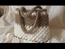 Borsa Itaca a Punto Sery Crochet bag