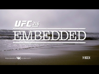 UFC 216 Embedded  Vlog Series - Episode 1