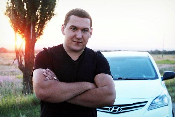 Фото №456241846 со страницы Ивана Марьенко
