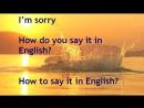 Учим Английские Слова -УРОК1- 100 СЛОВ с ПЕРЕВОДОМ для начинающих, детей - Разговорный английский