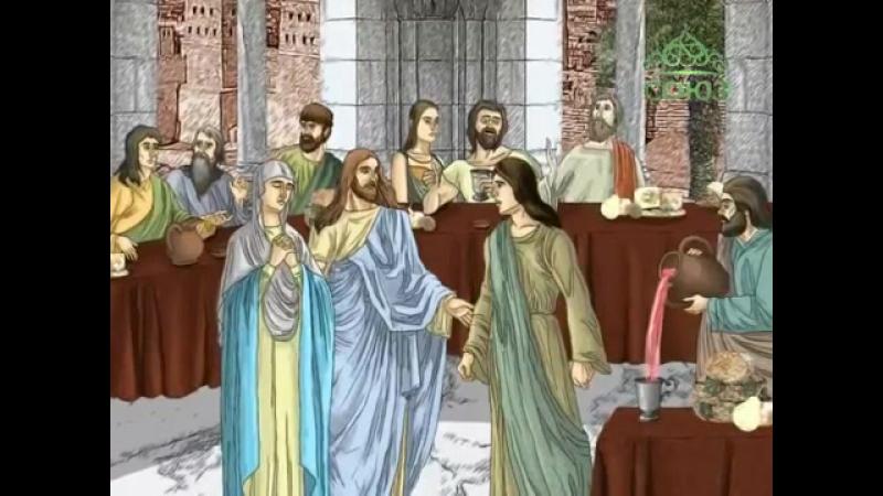 Апостол СИМОН Зилот, Кананит. (Мульткалендарь - 23 мая)