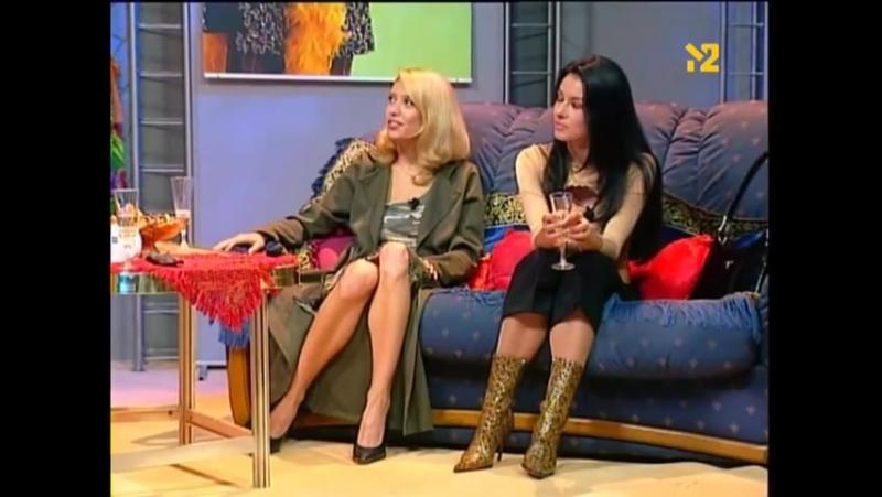 ВИА Гра в программе СВ Шоу (2001)