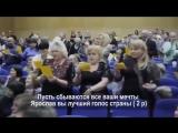 Неожиданный подарок Ярославу Сумишевскому, 2016г